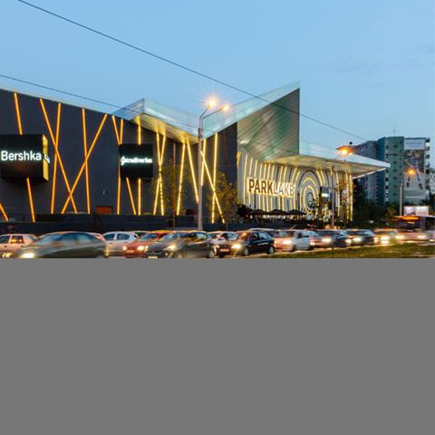 ParkLake Shopping Center, Bucuresti