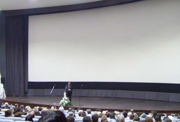 Cinema Florin Piersic, Cluj-Napoca