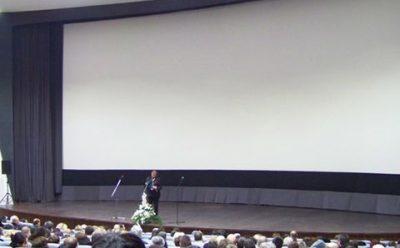 Cinema Florin Piersic, <br>Cluj-Napoca