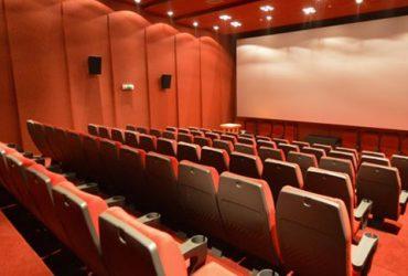 Cinematograful Bela Lugosi, Lugoj
