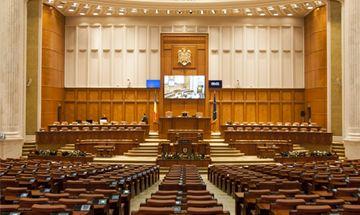 domenii-institutii-guvernamentale